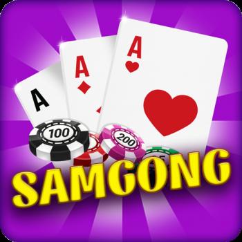 Ulasan Tentang Sam Kong